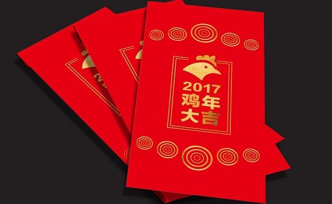 Das chinesische Neujahrsfest – traditioneller und digitaler ...
